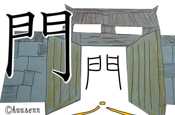 ブログ そっち ホンダドリーム山口ブログ: 2いそっち