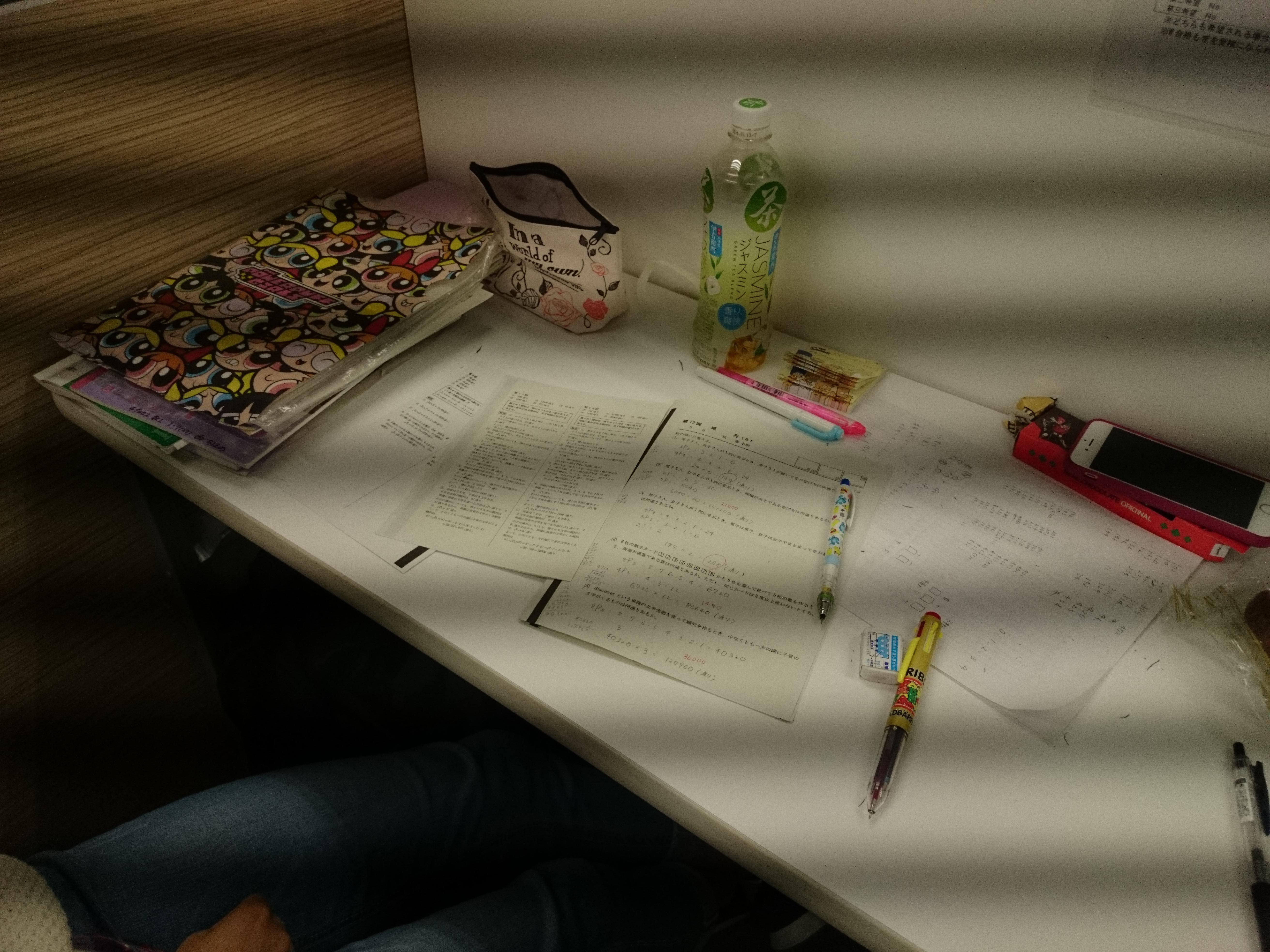 いよいよラストスパート!!高校生定期テスト対策!!|過去のブログ