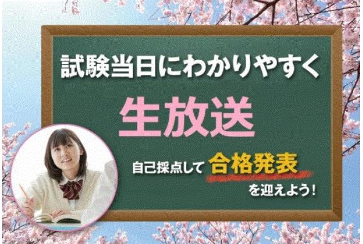 県立 入試 神奈川 2021 高校
